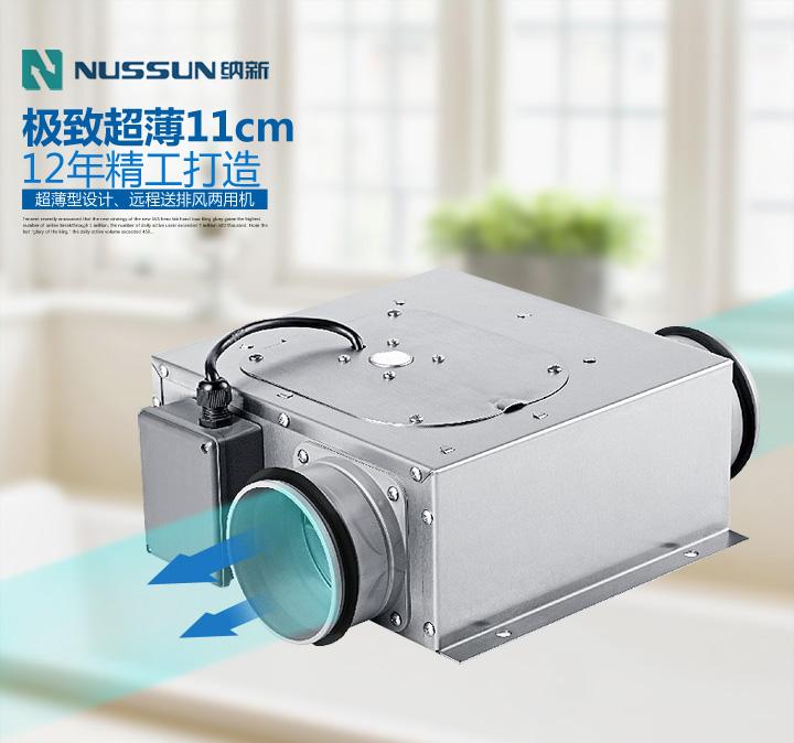 超薄排气扇FV-02NU1C极致超薄