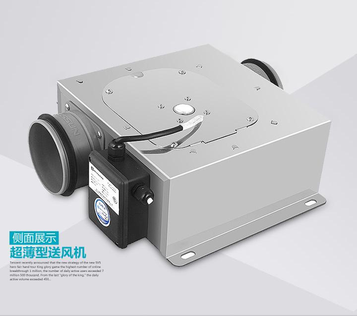 超薄排气扇FV-02NU1C侧面展示