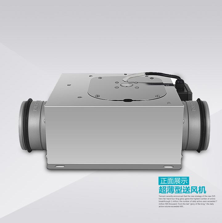 松下超薄排气扇FV-04NU1C正面展示