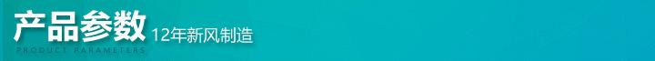 超薄排气扇DPT10-24H产品参数