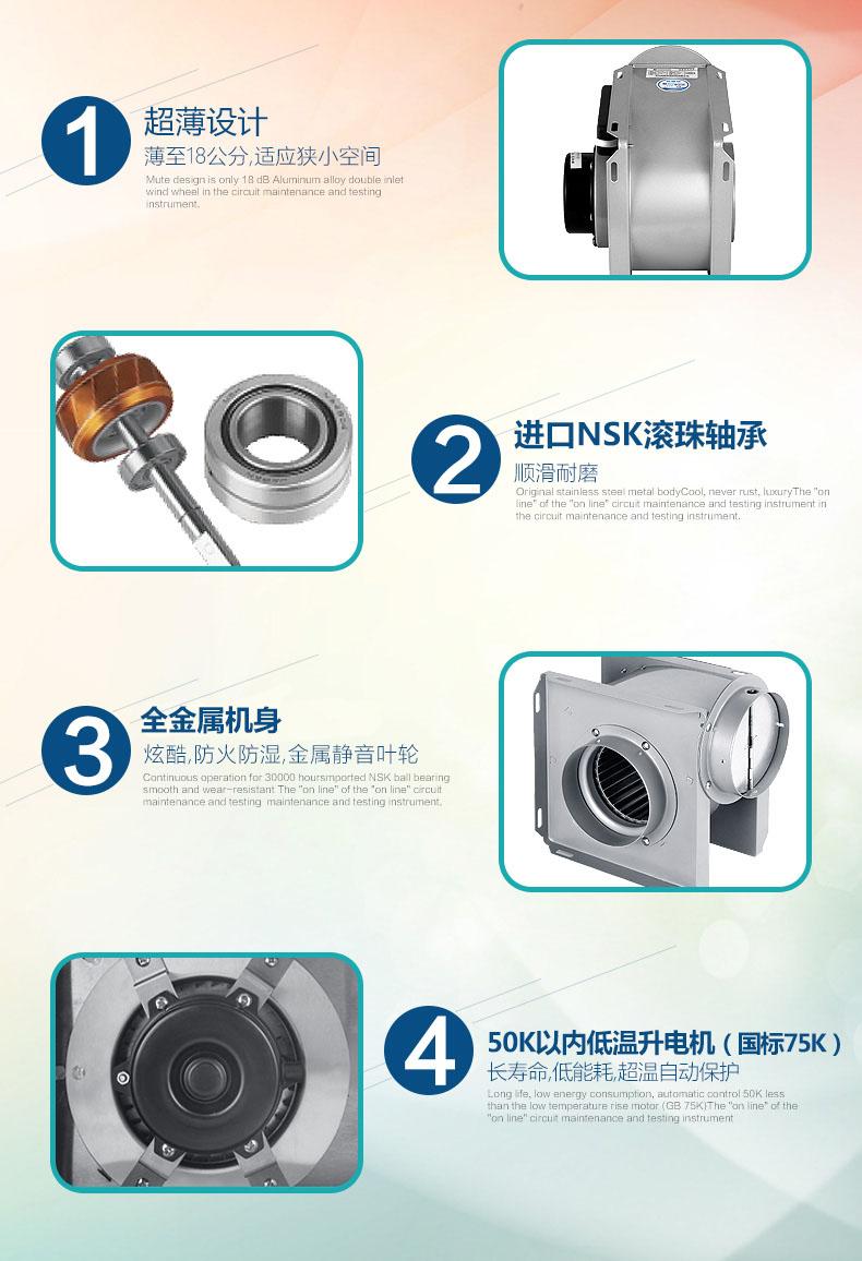 FV-10CG1C分体式管道换气扇产品特色