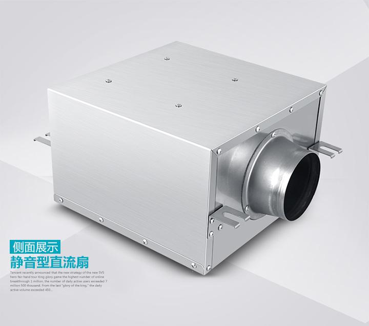 静音送风机DPT10-24B侧面展示