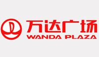 中山纳新机电科技有限公司合作客户-万达广场