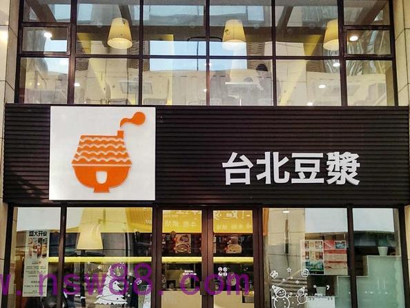 长沙台北豆浆餐厅新风系统现安装完工